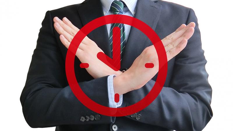 試用期間中は残業禁止なの?しても付かないのか、労働基準法では違法?
